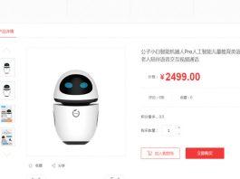 Robot nhị bách mua ở đâu